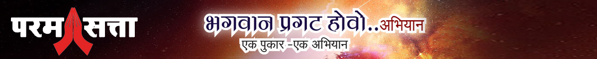Logo PSatta